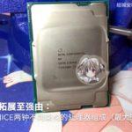 Intel-Cooper-Lake-SP Xeon-Scalable-CPU 1