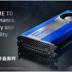 Radeon PRO_Seite_04