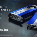 Radeon PRO_Seite_05